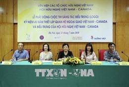 Phát động sáng tác biểu trưng kỷ niệm 45 năm quan hệ Việt Nam-Canada