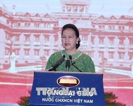 Phiên họp toàn thể 'Đối ngoại Quốc hội trong thời kỳ hội nhập quốc tế sâu rộng'