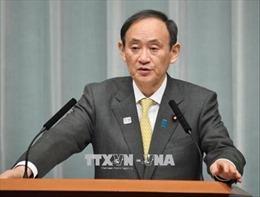 Nhật Bản phản đối Trung Quốc đơn phương khai thác dầu khí trên Biển Hoa Đông