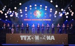 Công bố chương trình 'Kết nối mạng lưới đổi mới sáng tạo Việt Nam 2018'