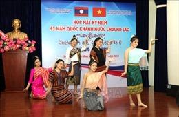 Vun đắp, phát triển mối quan hệ hữu nghị đặc biệt Việt Nam - Lào