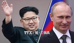 Nga, Triều Tiên khẳng định 'phát triển quan hệ hai bên lên một tầm cao mới'