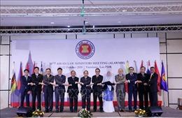 Hội nghị Bộ trưởng Tư pháp các nước ASEAN lần thứ 10
