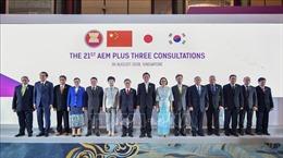 Lùi thời hạn hoàn tất đàm phán RCEP sang năm 2019