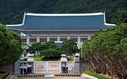 Khám xét Văn phòng Cố vấn thuộc Phủ Tổng thống Hàn Quốc