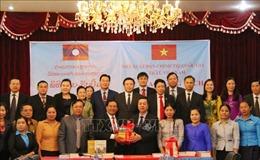 Trao tặng sách lý luận chính trị của NXB Sự thật dịch sang tiếng Lào