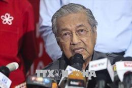 Thủ tướng Malaysia cải chính thông tin về dự án đường sắt ECRL
