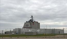 Nhật Bản, Mỹ phát triển hệ thống radar mới cho tàu chiến trang bị Aegis