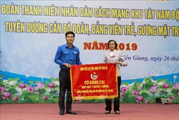 Những đóng góp to lớn của Đoàn Thanh niên nhân dân Cách mạng Khu Tây Nam Bộ