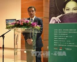 Đẩy mạnh hợp tác giữa Việt Nam với khu vực Tây Nam Trung Quốc