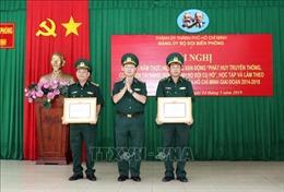 Bộ đội Biên phòng TP Hồ Chí Minh phát huy truyền thống, cống hiến tài năng