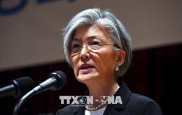Hàn Quốc đánh giá cao nỗ lực của Trung Quốc đối với tiến trình hòa bình trên Bán đảo Triều Tiên