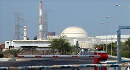Iran đình chỉ thực hiện một số cam kết trong thỏa thuận hạt nhân