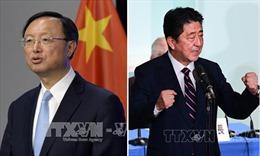 Nhật Bản, Trung Quốc thúc đẩy phát triển quan hệ song phương