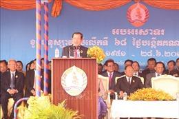 Đảng Nhân dân Campuchia long trọng tổ chức lễ kỷ niệm 68 năm thành lập