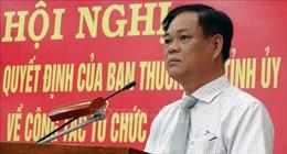 Thành lập Đảng ủy Khối Cơ quan - Doanh nghiệp tỉnh Phú Yên