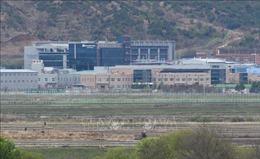 Mở lại khu công nghiệp Kaesong sẽ thúc đẩy hòa bình trên Bán đảo Triều Tiên