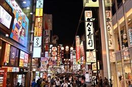 Khách du lịch Hàn Quốc tới Nhật Bản giảm mạnh
