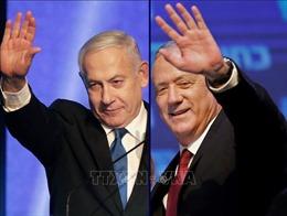 Israel công bố kết quả cuối cùng cuộc bầu cử quốc hội