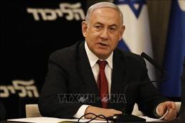 Thủ tướng Israel đề nghị truyền trực tiếp phiên tòa chống lại ông