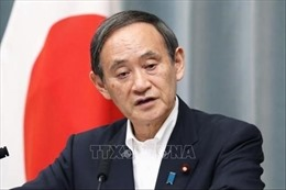 Nhật Bản và Mỹ sẽ ký hiệp định thương mại hàng hóa vào tuần tới