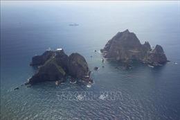 Hàn Quốc phản ứng về Sách trắng Quốc phòng của Nhật Bản