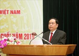 Hội nghị triển khai nhiệm vụ công tác mặt trận đến cuối năm 2019