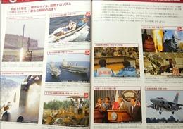 Hàn Quốc triệu đại diện ngoại giao Nhật Bản để phản đối Sách trắng Quốc phòng
