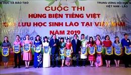 Lưu học sinh Lào thi hùng biện tiếng Việt 'Việt Nam đất nước tôi yêu'