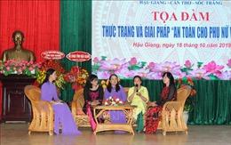 Hậu Giang, Sóc Trăng và Cần Thơ phối hợp nâng cao hiệu quả hoạt động Hội Phụ nữ