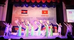 Bế mạc Ngày hội giao lưu 200 nhà báo trẻ và thanh niên ưu tú Việt Nam - Campuchia