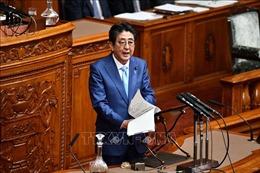 Nhật Bản phản ứng thận trọng trước việc Hàn Quốc gia hạn GSOMIA