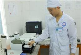 Quy chế tổ chức, hoạt động của Ủy ban Quốc gia chấm dứt bệnh lao
