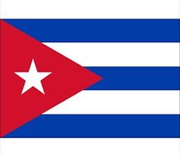 Điện mừng Quốc khánh nước Cộng hòa Cuba