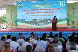 Khởi công xây dựng nhà máy điện gió Lạc Hòa