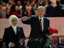 Đảng AKP khiếu nại kết quả kiểm phiếu ở toàn bộ 39 quận của Istanbul