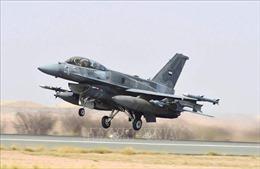Phiến quân Houthi bắn rơi máy bay không người lái của liên quân Arab