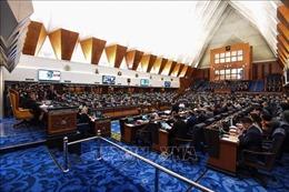 Các đảng phái chính trị được trao cơ hội đề xuất ứng cử viên Thủ tướng Malaysia