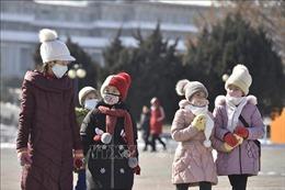 Dịch COVID-19: Đức, Pháp, Thụy Sĩ đóng cửa các cơ quan ngoại giao tại Triều Tiên