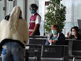 Bulgaria dỡ bỏ yêu cầu cách ly đối với những người đến từ hầu hết các nước EU