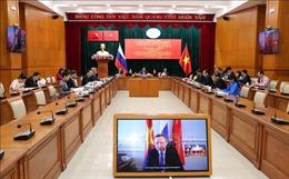 Hội nghị trực tuyến Thành phố Hồ Chí Minh - thành phố Saint Petersburg