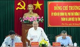 Phú Yên kiến nghị bổ sung nguồn vốn trung hạn