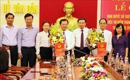 Công bố thí điểm thành lập Ban Quản lý Khu kinh tế Vân Đồn