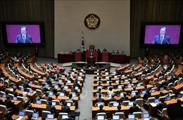 Hàn Quốc có Chủ tịch Quốc hội mới
