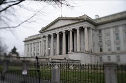 Bộ Tài chính Mỹ công bố khoản vay gần 3.000 tỷ USD giải cứu nền kinh tế