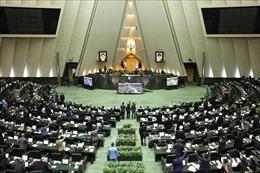 Quốc hội Iran bác bỏ nghị quyết của IAEA