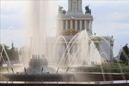 Người dân thủ đô Moskva đón kỳ nghỉ lễ Ngày nước Nga