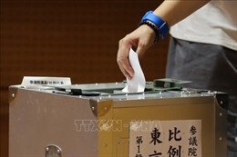 Nhật Bản: Hai nghị sĩ LDP bị bắt giữ với cáo buộc vi phạm luật bầu cử