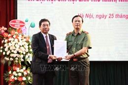 Thành lập Chi hội hữu nghị Việt Nam - Liên bang Nga Bộ Công an