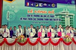 Bảy trường đại học kỹ thuật ký kết chương trình đào tạo kỹ sư
